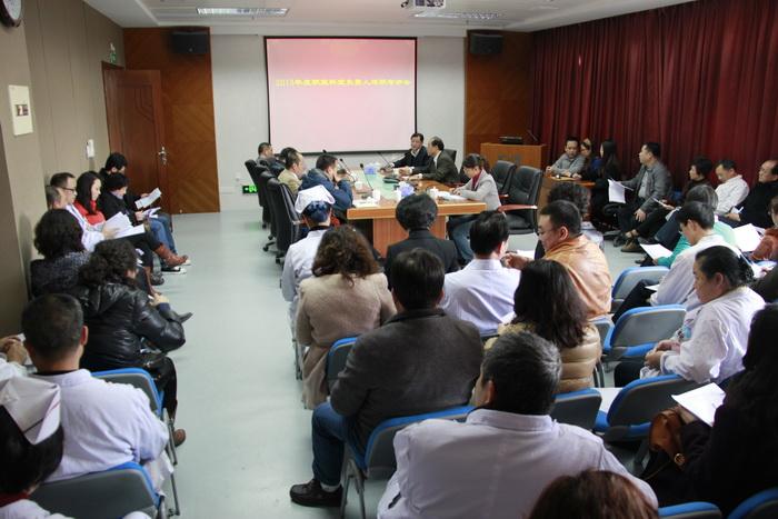 肿瘤医院举行职能科室负责人述职考评会议 -汕头大学医学院